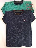 Мужская котоновая футболка (в уп. до 5 разных расцветок) оптом со склада в Одессе