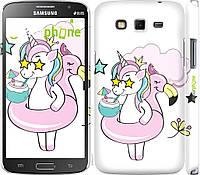 Силиконовый чехол Endorphone на Samsung Galaxy Grand 2 G7102 Crown Unicorn 4660u-41-26985, КОД: 1692428