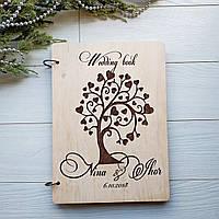 Свадебный альбом в деревянной обложке с гравировкой 7Arts WE-0025, КОД: 1474088
