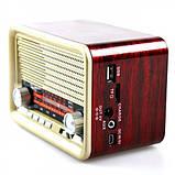 Радиоприемник NS-1537BT, фото 3