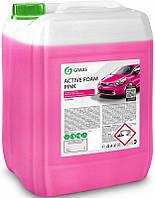 Grass Active Foam Pink (150-300 г/л) Активная пена для мойки авто, 23 кг (800024)