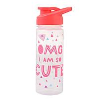 Бутылка для воды YES OMG 500 мл Белый 706913, КОД: 1563730