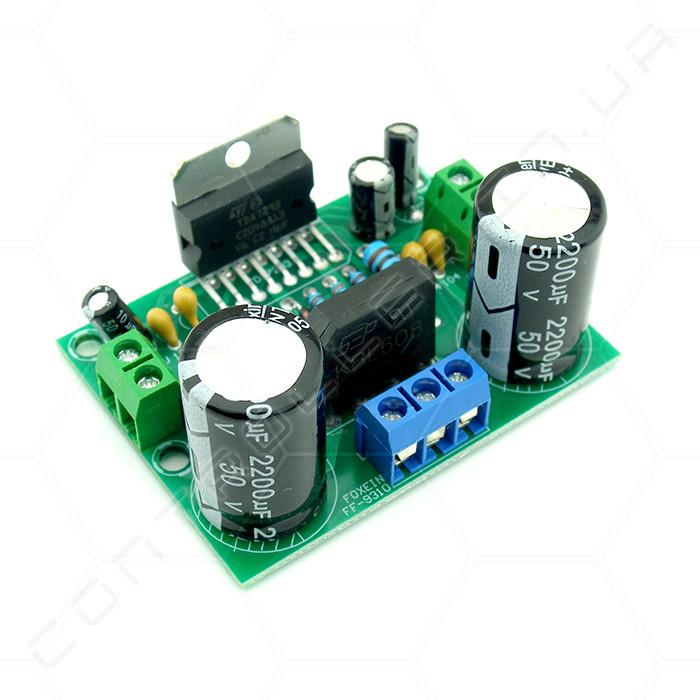 Аудіо підсилювач TDA7293 100 Вт