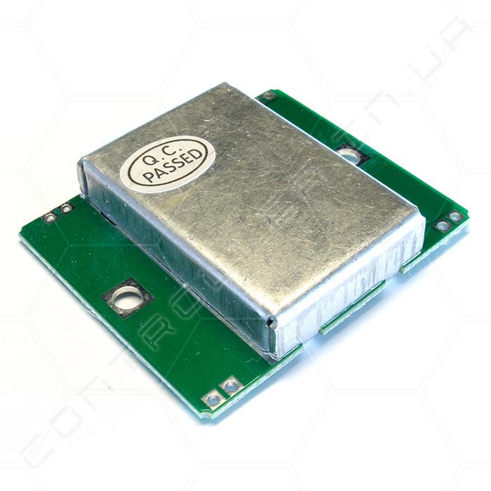 Датчик движения HB100 микроволновой