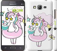 Силиконовый чехол Endorphone на Samsung Galaxy Grand Prime VE G531H Crown Unicorn 4660u-212-26985, КОД: 1692423