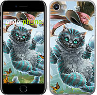 Силиконовый чехол Endorphone на iPhone 8 Чеширский кот 2 3993u-1031-26985, КОД: 1711970