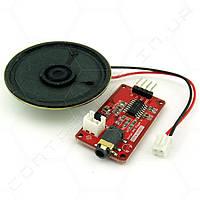 Модуль UART Serial MP3 Music Player