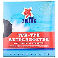 Автосалфетка «Три-Три», Kraft Zwerg