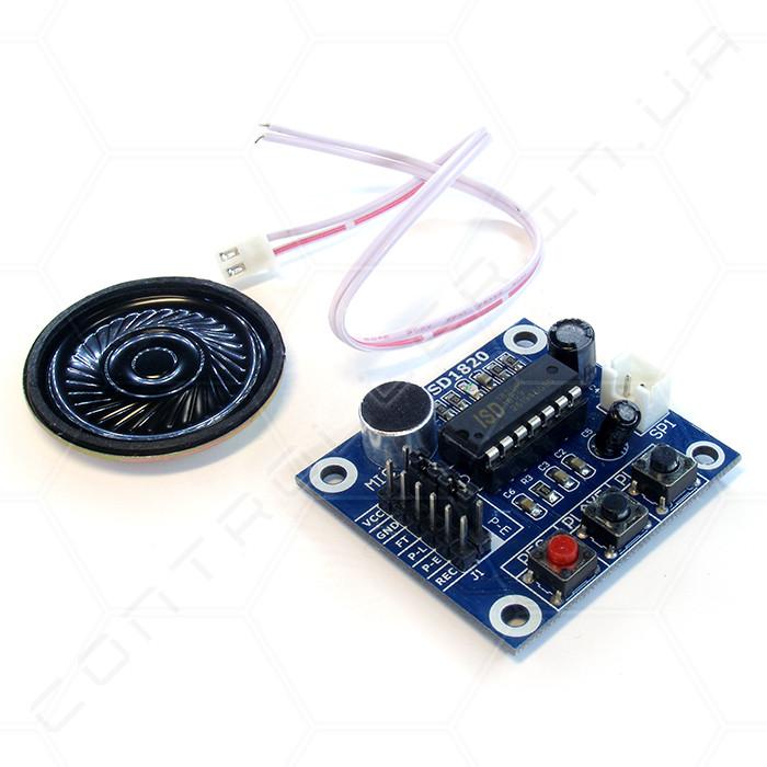 Модуль записи, воспроизведения звука ISD1820 с динамиком