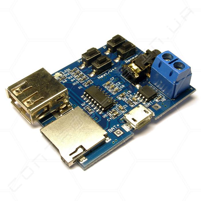 Модуль звука, MP3 плеер, USB / SD MP3 декодер