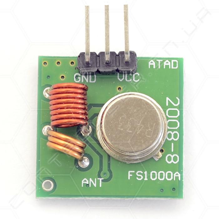 Передатчик беспроводной MXFS-03V 433МГц