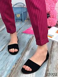 Балетки с открытым носком, эко-замша