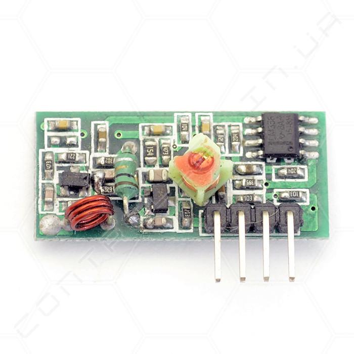 Приемник беспроводной MX-05V 433МГц