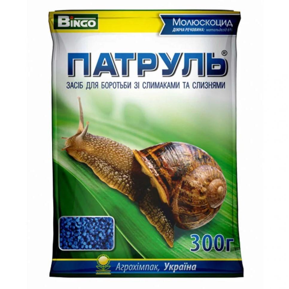 Средство против моллюсков Патруль (метальдегид 6%), 300 г