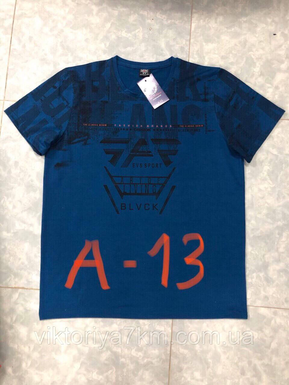 "Футболка мужская норма(XL-5XL.) ""Ron"" RS2-1690"