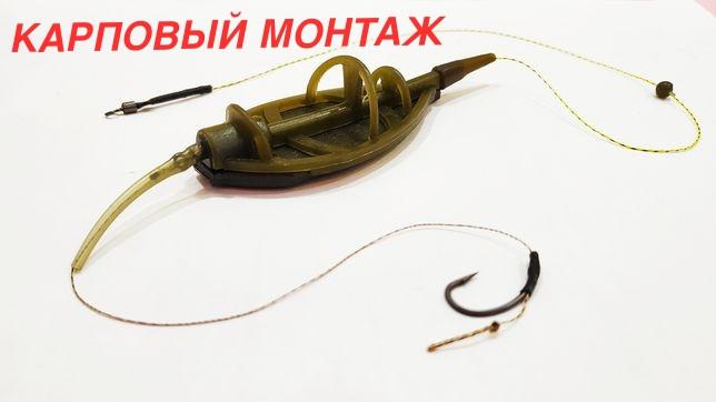 """Рыболовная кормушка на карпа Метод """"Flat Feeder"""", вес 90 грамм"""