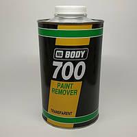 Body Видаляч фарби Body 700 1 л
