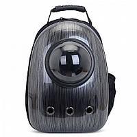 Космический рюкзак для переноски домашних животных CosmoPet с иллюминатором. Переноска для домашних животных Чорный (металик)
