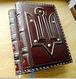 Ежедневник блокнот кожаная обложка герб тризуб ручная работа формат а5 оригинальный подарок, фото 2