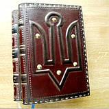 Ежедневник блокнот кожаная обложка герб тризуб ручная работа формат а5 оригинальный подарок, фото 3