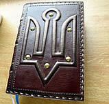 Ежедневник блокнот кожаная обложка герб тризуб ручная работа формат а5 оригинальный подарок, фото 4