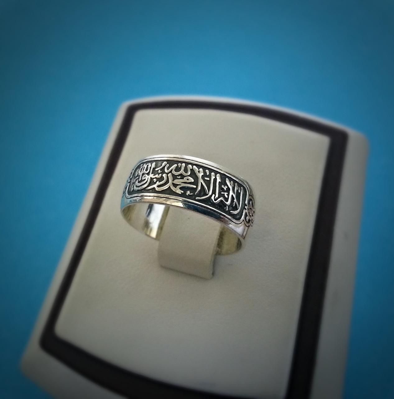 Если женщина во сне получит от кого-либо перстень, то она выйдет замуж или ро.