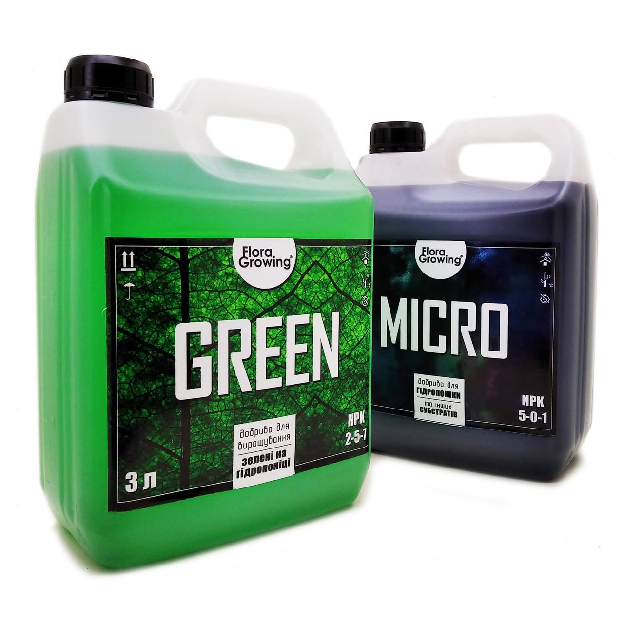 2 х 3 л Green Kit набор удобрений для гидропоники и почвы