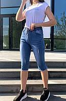 Женские летние джинсовые бриджи большого р-ра, ниже колена, удобная посадка р. 48,50,52 по замерам