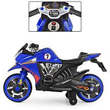 Дитячий електромотоцикл BMW Bambi M 3682L-4 синій, фото 3