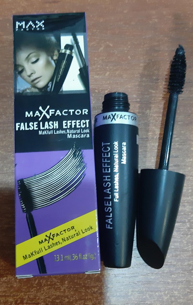 Тушь MaxFactor Xperience Volumising Lash Extension Effect