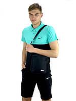 Спортивный костюм летний мужской черный с бирюзовым Nike, комплект футболка поло, шорты, барсетка Nike