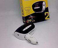 Автомобильный FM-трансмиттер, модулятор  H21BT с Bluetooth,  MP3, Hands Free (громкая связь), фото 1