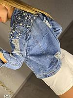 Крутая джинсовая куртка с жемчугом - бусинами и потертостями