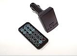 Автомобильный FM-трансмиттер модулятор CM i10ABT, Автомодулятор 2USB, AUX, micro SD, фото 3