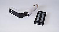 Автомобильный FM-Трансмиттер, модулятор CM 590 + BT с  Bluetooth