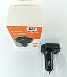 Автомобильный  FM трансмиттер модулятор M9B с Bluetooth mp3, фото 3