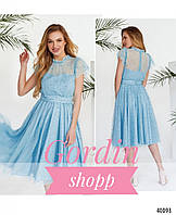 Женское платье миди с полупрозрачным верхним слоем