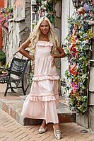 Пудровое женское  платье Долл