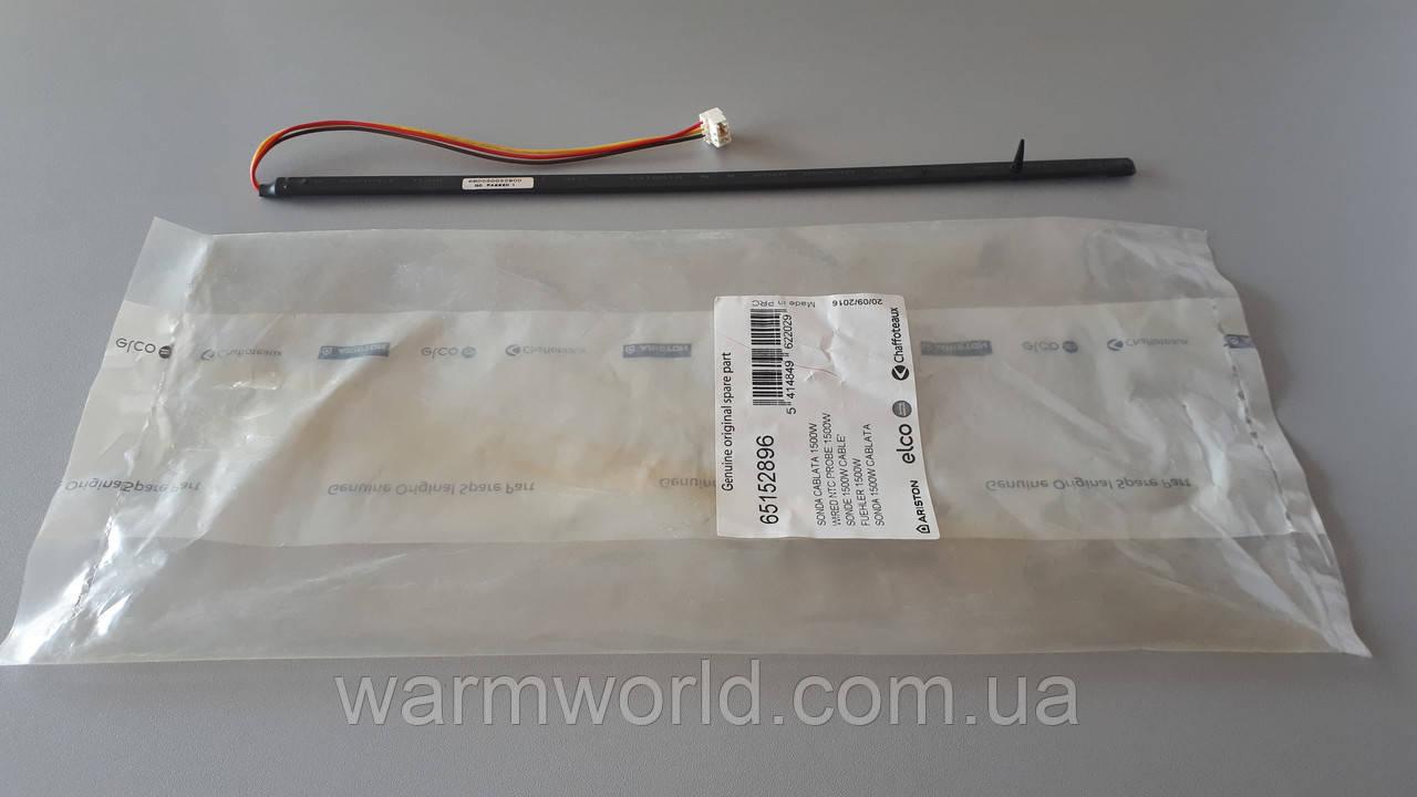 65152896 Датчик температуры ABS VLS EVO Woer 150°C Выходной бак Ariston