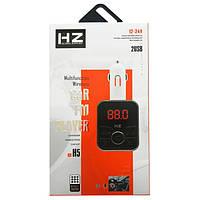Автомобильный FM-трансмиттер модулятор  HZ H5, 2 usb mp3 player, фото 1