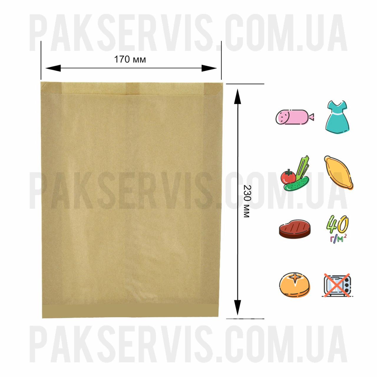 Пакет бумажный крафт 230х170х40, 1/2500