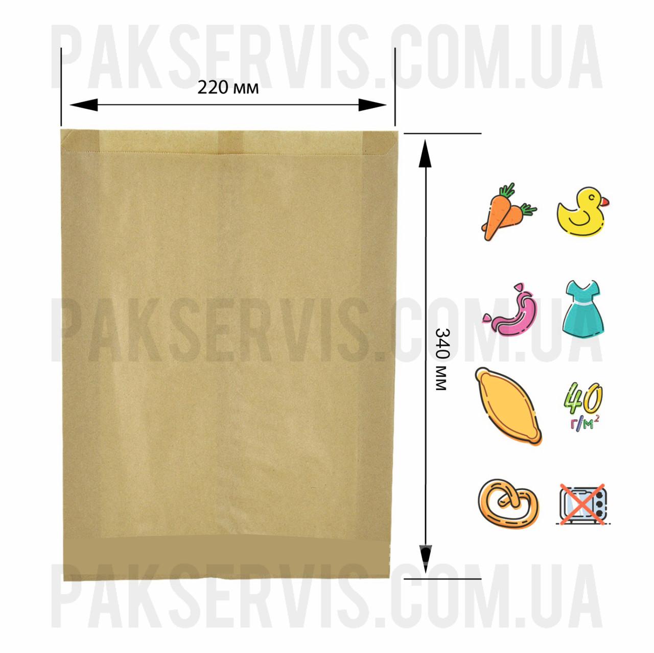 Пакет бумажный крафт 340х220х60, 1/1000