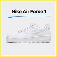 Мужские кожаные кроссовки Nike Air Force 1 07 Low White (Найк эир форс 1 белые) реплика топ качество