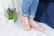 Жіночі стильні кросівки Meldymoor 41M-pudra, фото 3