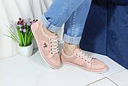 Жіночі стильні кросівки Meldymoor 41M-pudra, фото 2