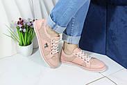 Жіночі стильні кросівки Meldymoor 41M-pudra, фото 4