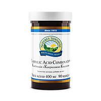 Антипаразитарный натуральный препарат от грибов глистов паразитов Комплекс с Каприловой кислотой NSP США, фото 1