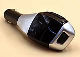 Автомобильный FM-трансмиттер HZ H20BT c Bluetooth, FM-модулятор с пультом дистанционного управления, фото 3