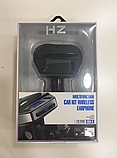Автомобильный трансмиттер FM-модулятор HER8 з Bluetooth гарнитурою, фото 4