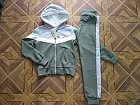 Спортивные костюмы  детские  двунитка   -134.  146. 152. см   Украина